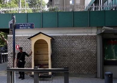 السفارة الالمانية في القاهرة - ارشيفية