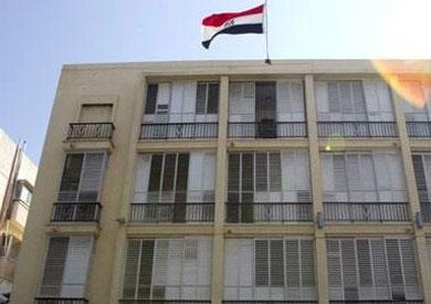 السفارة المصرية في بكين