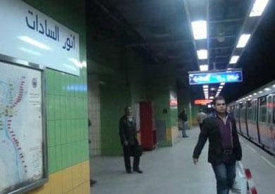 الداخلية توافق على فتح «السادات» داخليا
