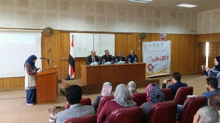 «مكافحة الإدمان والتعاطي» يطلق حملة «عيشها صح» بجامعة المنصورة