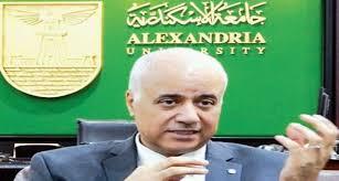 الدكتور عصام الكردي، رئيس جامعة الإسكندرية