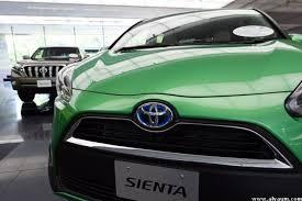 ارتفاع أرباح تويوتا اليابانية للسيارات في الربع الاول
