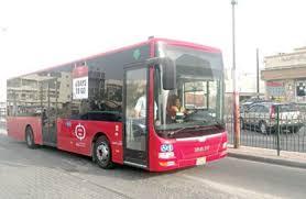 «ناشيونال إكسبريس» البريطانية للنقل العام تفوز بعقد قيمته مليار يورو في المغرب