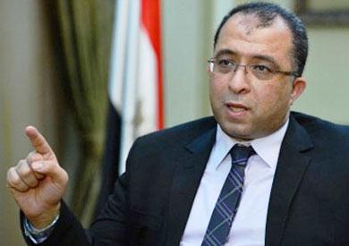 أشرف العربي وزير التخطيط