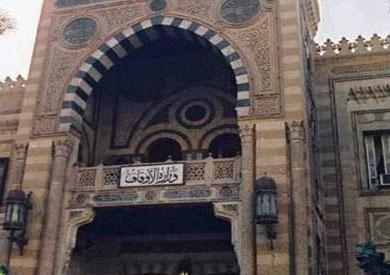 «الأوقاف» تنفي نشر الإمارات «كتب شيعية» في مصر