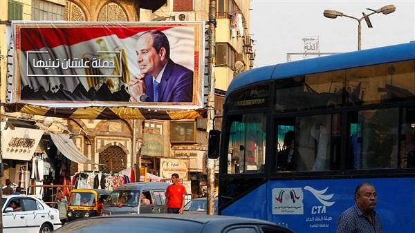 وصول تأييدات الرئيس السيسي إلى مقر «الوطنية للانتخابات»
