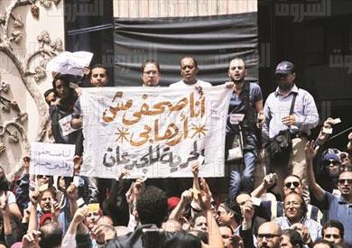 نقابة الصحافة جمعية عمومية 4-5-2016 تصوير هبه خليفة