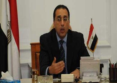 وزير الإسكان والمجتمعات العمرانية، الدكتور مصطفى مدبولى