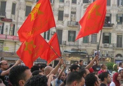 وقفة احتجاجية للاشتراكيين الثوريين  - أرشيفية