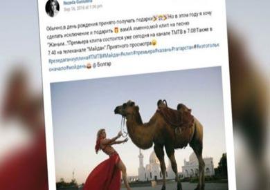 قالت المغنية إن المقطع قد يُعرض في التليفزيون، ونشرته عبر موقع يوتيوب