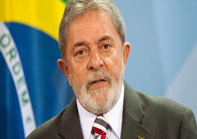الرئيس البرازيلي السابق «لولا دا سيلفا»