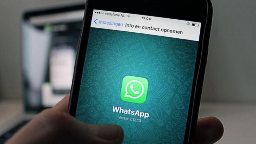 «تنظيم الاتصالات»: تعطل «واتساب» لا علاقة له بالشبكة الداخلية
