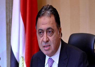 د. أحمد عماد، وزير الصحة
