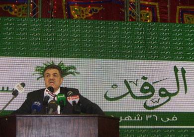 السيد البدوي، رئيس حزب الوفد