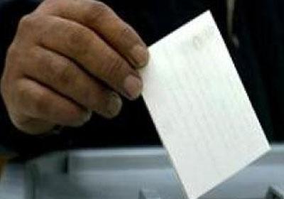 «الوطني للاستشارات البرلمانية» يتوقع قلة نسبة المشاركة في العملية الانتخابية