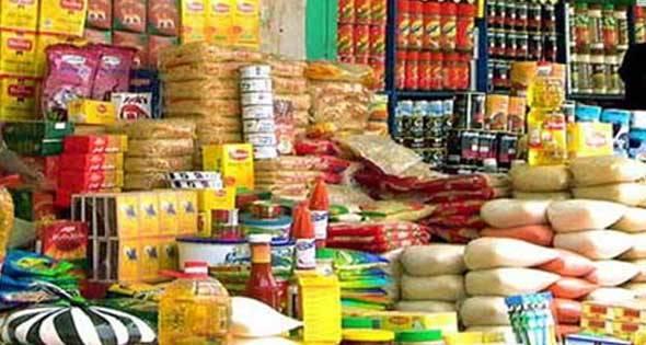 «أمن القاهرة» يستعد لمواجهة «حجب» السلع في رمضان