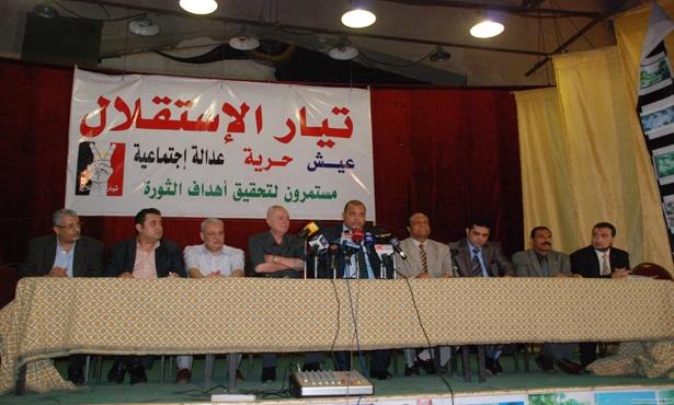 حزب مصر القومي يعلن الانضمام لتيار الاستقلال- أرشيفية
