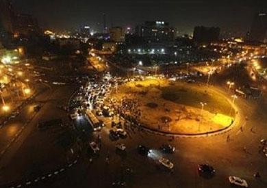 فتح ميدان التحرير