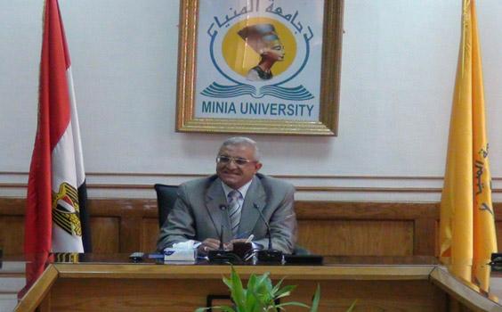لدكتور جمال الدين علي أبو المجد رئيس جامعة المنيا