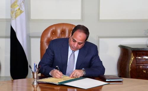 قرار جمهوري بالموافقة على قرض تمويل من البنك الدولي