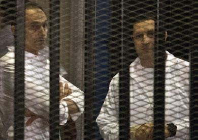 جمال وعلاء مبارك في قفص الاتهام