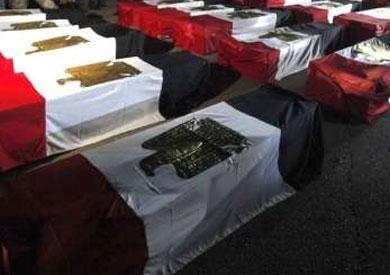 جنازة شهداء شمال سيناء
