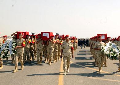 شهداء القوات المسلحة - ارشيفية