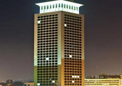 مبنى وزارة الخارجية ارشيفية