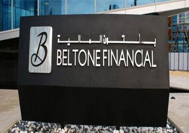 شركة بلتون المالية القابضة»
