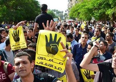 مسيرة لأنصار الإخوان بكفر الشيخ