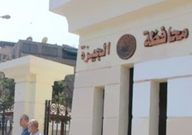 مقر محافظة الجيزة-ارشيفية