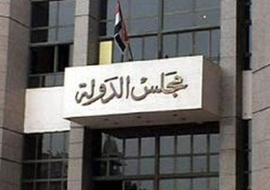 http://www.shorouknews.com/uploadedimages/Sections/Egypt/Eg-Politics/original/magles-aldawla-23423400.jpg