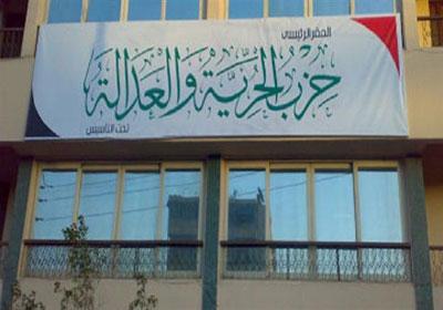 الشروق.الداخلية تنفى ضبط 5 رجال شرطة فى الاعتداء على مقر الإخوان بالبحيرة Makr-horia-adala