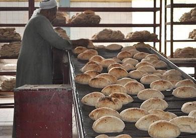 رغيف الخبز