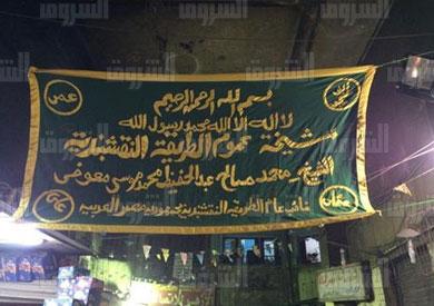 «حج الفقراء».. مريدو الحسين في ضيافة «النقشبندية»