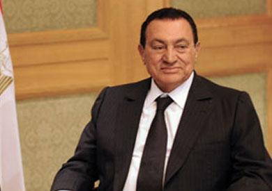 مبارك - ارشيفية