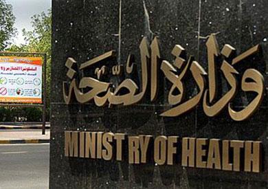 الدكتور حسام عبد الغفار المتحدث الرسمي لوزارة الصحة