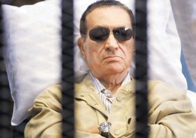 الرئيس المخلوع محمد حسنى مبارك ارشيفية