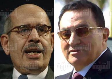 مبارك والبرادعى
