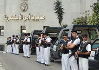 مقر مديرية أمن الإسكندرية ارشيفية