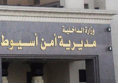 http://www.shorouknews.com/uploadedimages/Sections/Egypt/Eg-Politics/original/modereat-amn-asiot-arshy-pic-340598.jpg