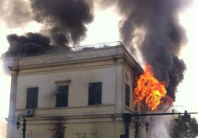 حريق المجمع العلمي