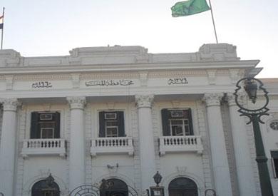 مبنى محافظة المنيا