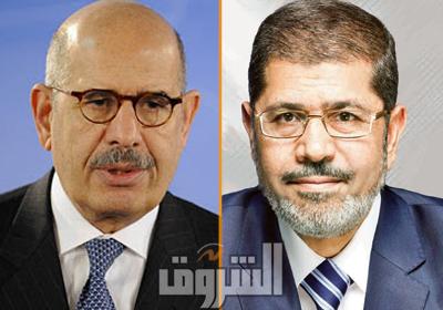 مرسى _البرادعى