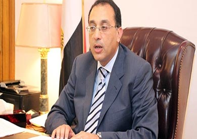 الدكتور مصطفى مدبولى وزير الإسكان والمرافق والمجتمعات العمرانية