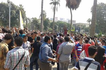 مظاهرات طلاب جامعة عين شمس