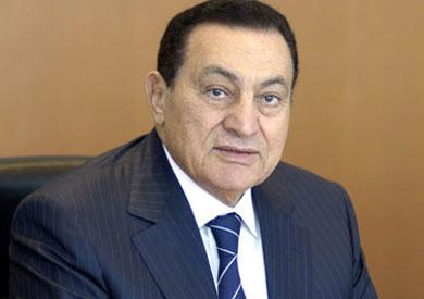 الرئيس الأسبق محمد حسني مبارك