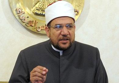 وزير الأوقاف الدكتور- محمد مختار جمعة