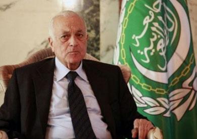 الدكتور نبيل العربي، الأمين العام لجامعة الدول العربية