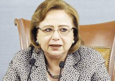 نجلاء الأهواني، وزيرة التعاون الدولي